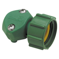 Replacement Hose Female Coupling Fits Hoses 7 …
