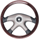 Mahogany Steering Wheel - Uflex