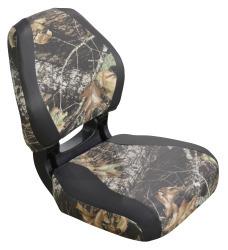 Torsa Scout Camo Vinyl Folding Boat Seat, Bre …