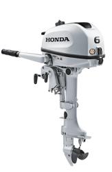 6hp Outboard, Short Shaft - Honda Marine