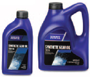 75W-90 Transmission Oil - Quart