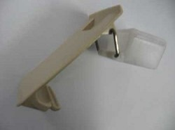 LATCH KIT FOR 960 SERIES-PARCH