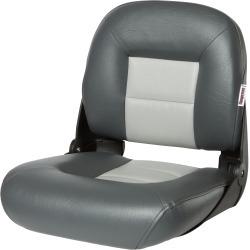 Navistyle Low-Back Folding Fishing Boat Seat, …