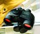 Professional Marine Binoculars, 7 x 50 RC - P …