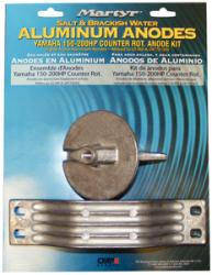 Yamaha 150-200 HP Counter Rotation Aluminum A …