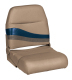 Premier Pontoon Fold Down Boat Seat, Mocha-Mocha Java Punch-Midnight-Rock Salt - Wise Boat Seats