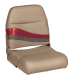 Premier Pontoon Fold Down Boat Seat, Mocha-Mocha Java Punch-Dark Red-Rock Salt - Wise Boat Seats