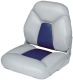 Premium Fold-Down Seat (Wise Seating)