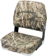 Camouflage Fold-Down Seat (Wise Seating)