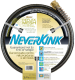 Commercial Duty Neverkink Hose (Teknor Apex)