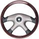 Mahogany Steering Wheel - Uflex