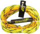 Body Glove Towable Rope (Body Glove Watersports)