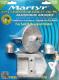 Mercury/Mercruiser Anode Kit, Aluminum, Alpha …