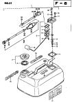 Fuel Tank (E28)