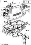 Engine Cover (Dt20, Dt25)