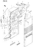 Ignition Coil Dt150s/200s/225/225g (Model:89~00)(*)