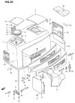 Engine Cover (Dt150/175/200)(Model:89~94)
