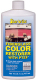 Boat Fiberglass Color Restorer, 16oz - Star B …