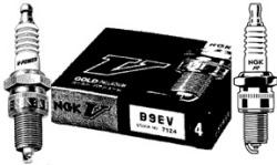 Spark Plug shop pack, 25/box BR6FS - NGK