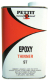 Epoxy Thinner 97 (Pettit)
