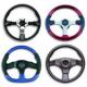 Marine Polyurethane, PVC & Plastic Steering Wheels