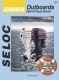 Johnson Outboard 2002-2007 Service & Repair Manuals