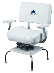 Tournament 80 Small Fighting Chair - Discount Marine and Boat