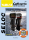 Yamaha Outboard 1984-1996 2 & 4-Stroke Service & Repair Manuals