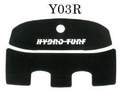 Yamaha XR1800 Jet Boat Boarding Platform Cut Groove Mat Kit - Hydro-Turf