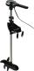 "MotorGuide VariMAX Freshwater Edition Trolling Motor, 55 lb Thrust, 42"" Shaft, 12V - Hand Control"