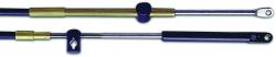 Gen I Xtreme Control Cable, 36' - SeaStar Solutions