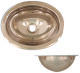 S/S SINK MIRROR FINISH OVAL 13 - Scandvik