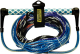 4 SECTION SKI ROPE-75 FEET - Seachoice
